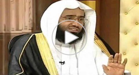 شيخ سعودي يرد على سائل سرق مالاً وتزوج به وأنجب أطفالاً!