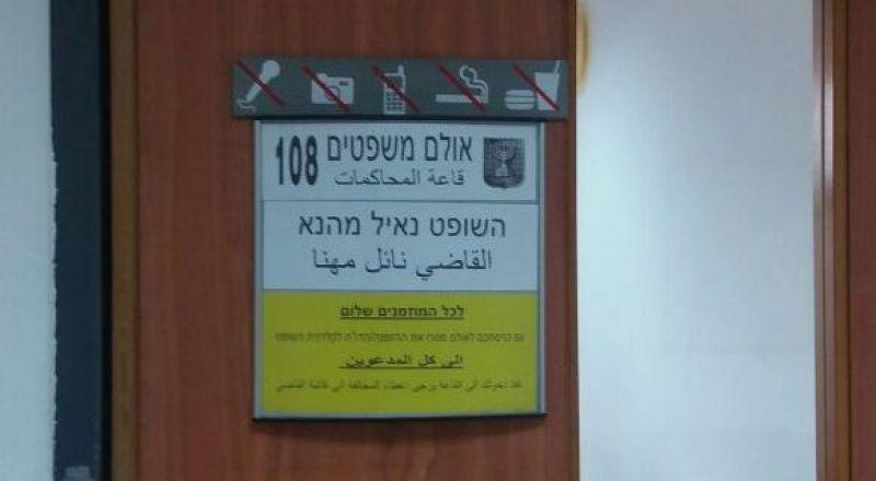 مركز مساواة يتحدى مخالفات الشرطة بتهم اغلاق شارع 6