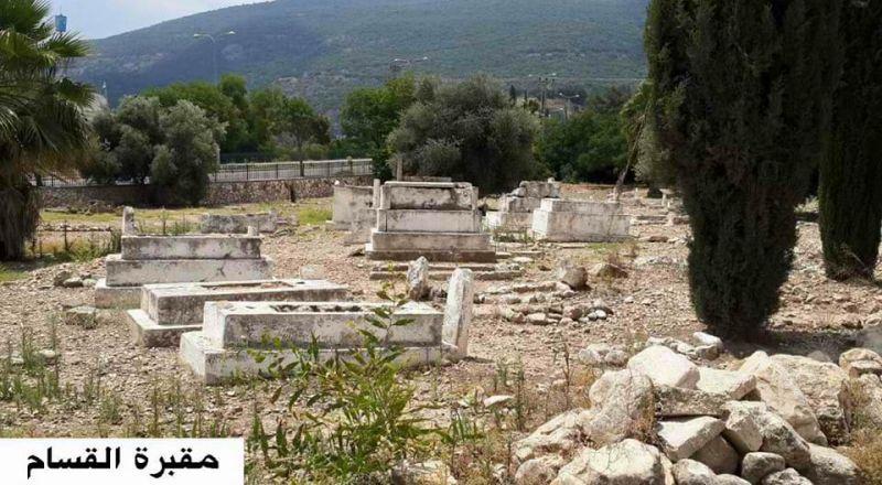 في ملف اوقاف حيفا: جلسة مداولات مطولة في قضية مقبرة القسام.