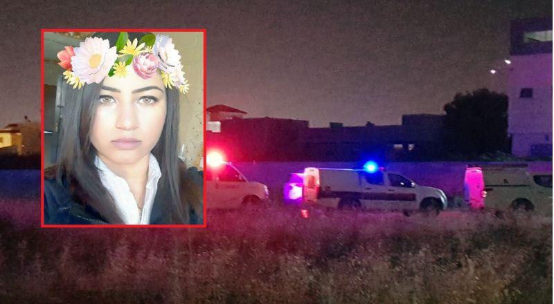 زبيدة منصور من الطيرة، يتيمة الأبوين .. لم تسلم من يد الإجرام، قتلوها مساء أمس