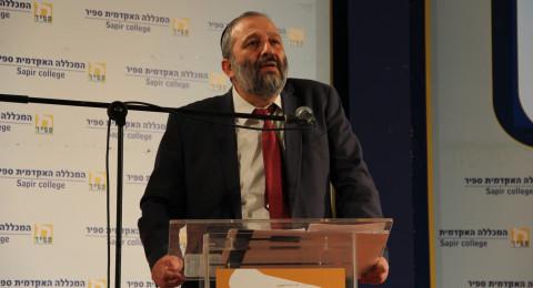 التحقيق مع وزير داخلية إسرائيل بتهمة التهرب الضريبي وخيانة الأمانة