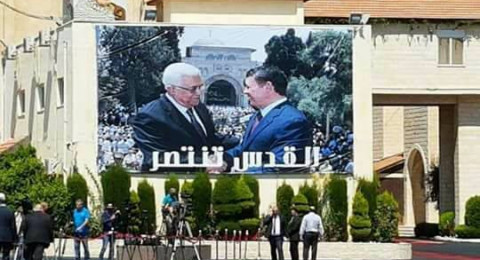 إسرائيل تنفي
