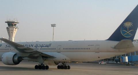 الدوحة تطالب الرياض بفتح خطوط جوية وبرية أمام الحجاج القادمين من قطر