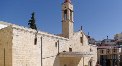 أملاك الكنيسة أملاك مسيحية أرثوذكسية عربية