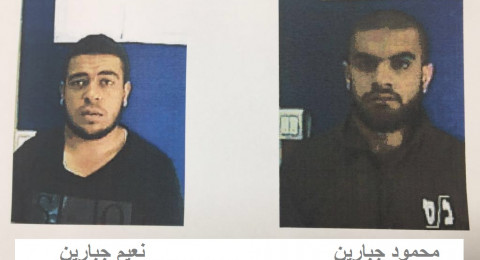 اتهام الشقيقين محمود ونعيم جبارين بدعم