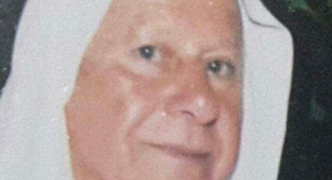 طرعان : الحاج فرج محمود نصار (85عاما) في ذمة الله