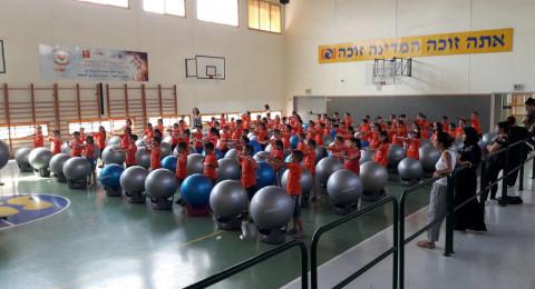 ايام لا تنسى في: المخيمات الصيفية في مدارس يافة الناصرة الابتدائية