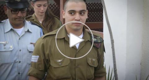 وداع مهيب للجندي قاتل الشهيد الشريف قبل إدخاله السجن