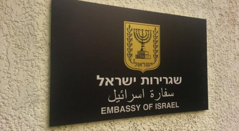 السفارة الإسرائيلية في القاهرة لا تشغل نتنياهو