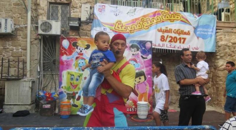 المئات يشاركون في فعاليةِ الصيف الاولى التي نظمها مركز المينا مع محبوب الاطفال عمو رامي