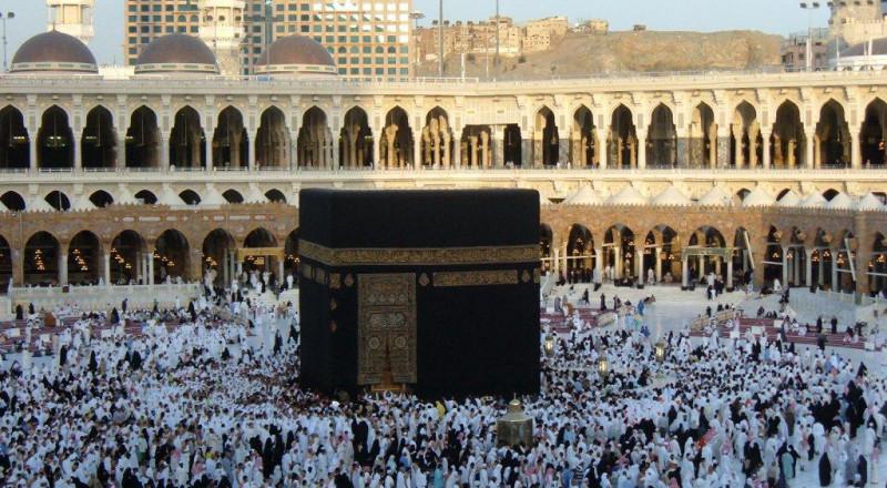 المرصد الفلكي السعودي: هذا هو أول أيام عيد الأضحى!