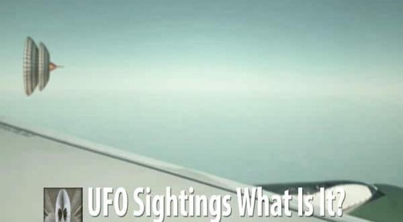 """مئات الصحون الطائرة زارت الأرض أثناء ظاهرة """"القمر الدامي""""!"""