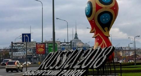 قائمة روسية لمنع المشاغبين من حضور مونديال 2018