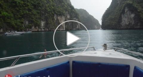 تايلاند: