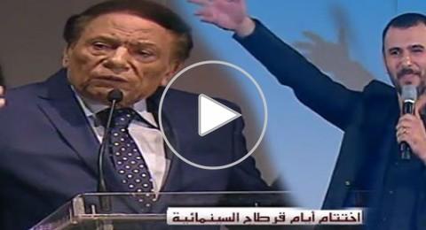 ممثل تونسي يستفز عادل إمام والسفير المصري يغادر الحفل!