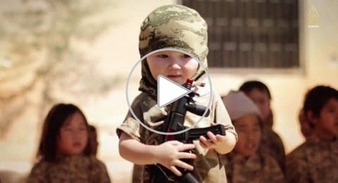 فيلم وثائقي: تدريب عناصر القاعدة لأطفالهم