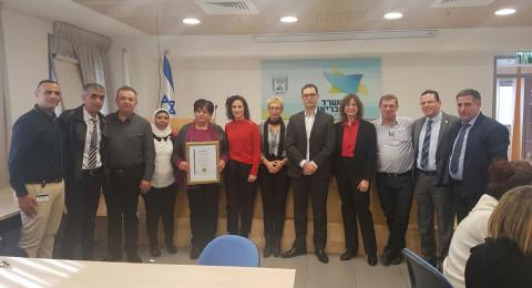 مستشفى الناصرة – الانجليزي يحصل على شهادة امتياز من وزارة الصّحة لإنجازات قسم الخدّج