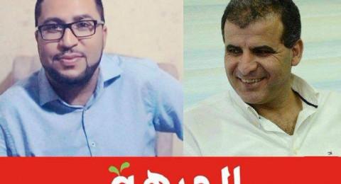 جبهة عرابة: إغلاق باب الترشح للانتخابات الداخلية