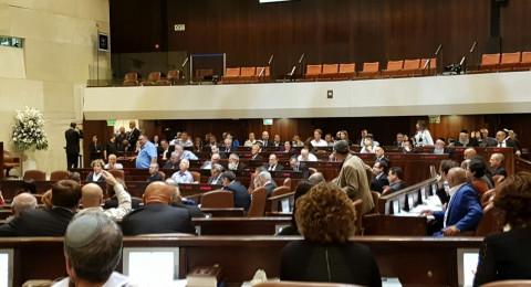 الكنيست تناقش اليوم مشروع قانون خصم مخصصات الأسرى والشهداء