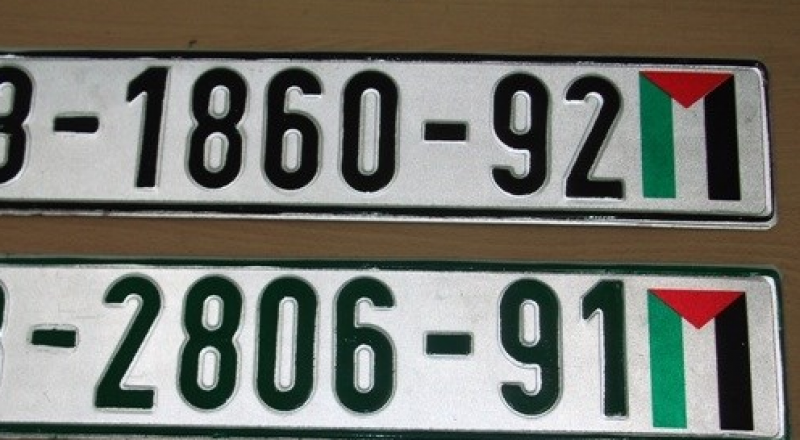 لوحة السيارة بأرقام مميزة بـ 30 الف شيقل في الضفة الغربية!