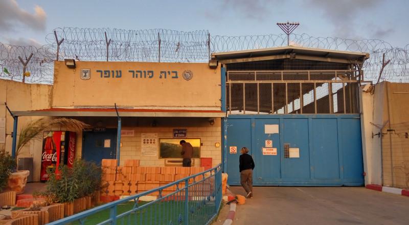 حملة ضد تعليم الأسرى في السجون الإسرائيلية