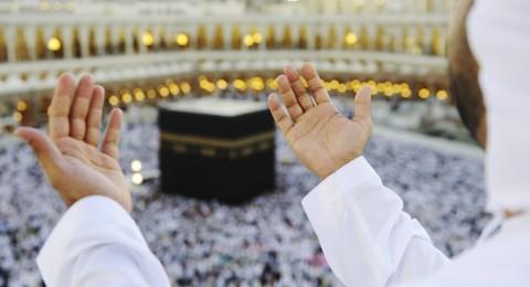 السعودية تمنع فلسطينيي الشتات من الحج والعمرة!