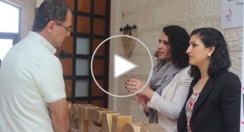 الناصرة: اختتام برنامج تسوفن