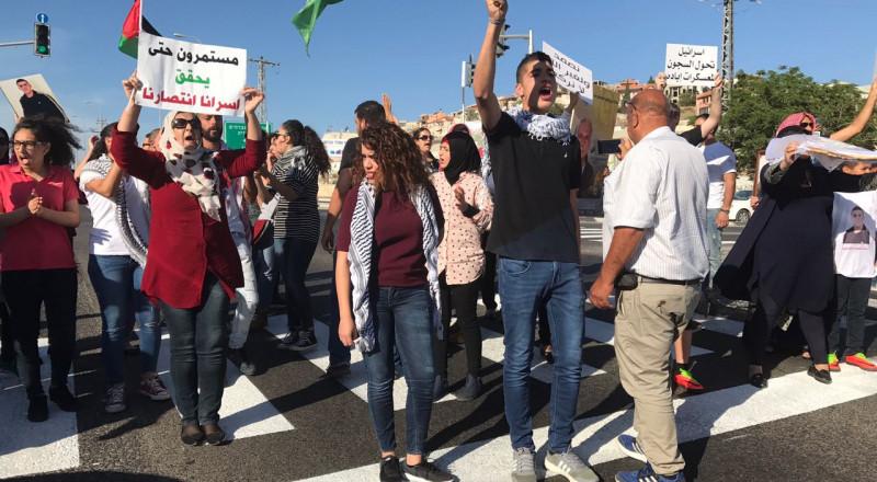 ام الفحم: اغلاق شارع 65 التحاما مع اسرى الحرية