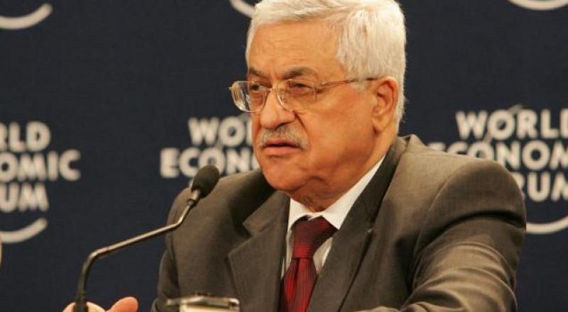 إجراءات عباس