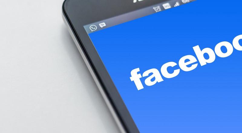 فيسبوك يتحدى المنافسين بخدمة فائقة السرعة