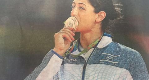أول ميدالية اسرائيلية في ريو تحصل عليها لاعبة جودو
