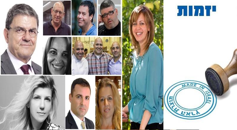 غادة زعبي، مٌبادرة تتصدر قائمة الـ10 مبادرات الأكثر نجاحًا