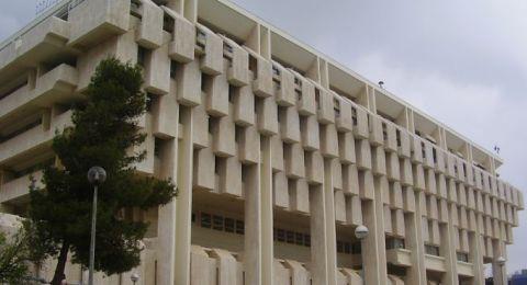 الرّقابة على البنوك بمشاركة وزارة المساواة الاجتماعيّة تعلنان عن نشاط