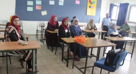 المدرسة الإعدادية الحديقة (أ) يافة الناصرة تستقبل أهالي طلابها