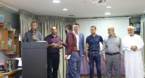 الناصرة: لجنة الزكاة المحلية توزع منحا دراسية على أكثر من 100 طالب جامعي