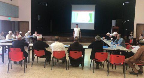 مشروع مجتمع متساوي- دورة تعليمية- رحلة الى عالم الاعاقة