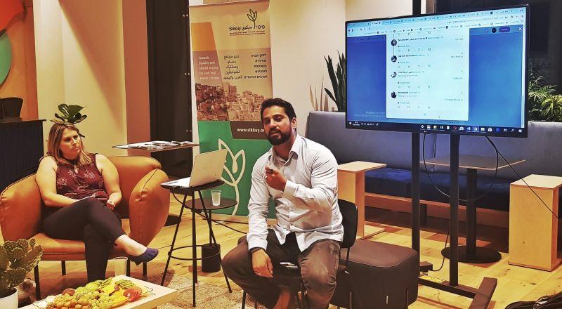 جمعية سيكوي تنظم ورشة لاستغلال تويتر للتأثير على الصحافة الإسرائيلية من خلال تويتر