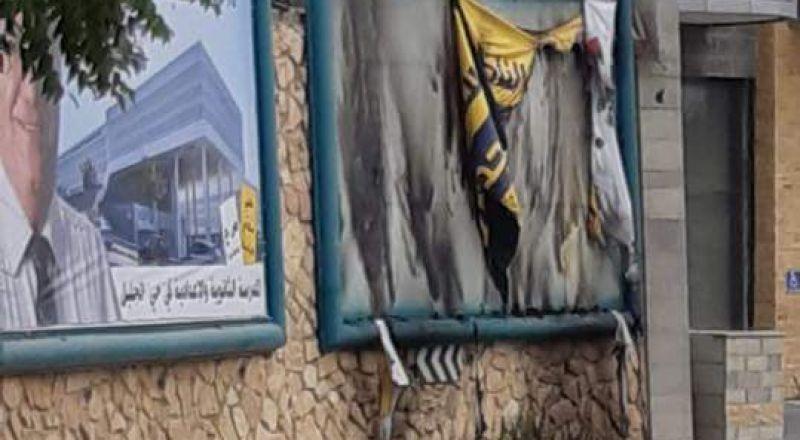 تمزيق وحرق لافتات إعلانية لحملة وليد عفيفي في الناصرة