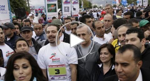 سعد الحريري يتقدم ماراثون لبنان للسياسيين!