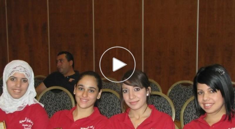 المؤتمر القطري التطوع والتكافل