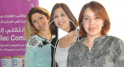 مهرجان المرأة الحامل: المستشفى الفرنسي يعرض اهم انجازاته