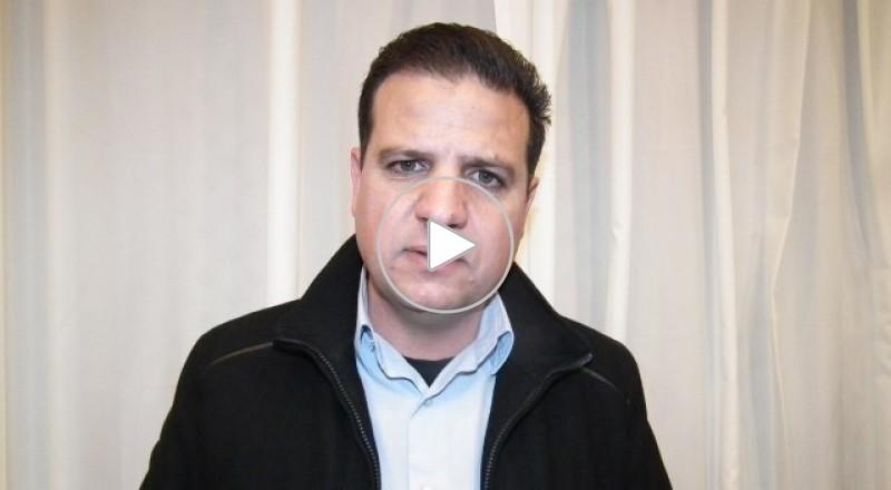 ايمن عودة يؤكد: نحن بحاجة الى اليسار الحقيقي ولن يكون تحالف مع احزاب يهودية