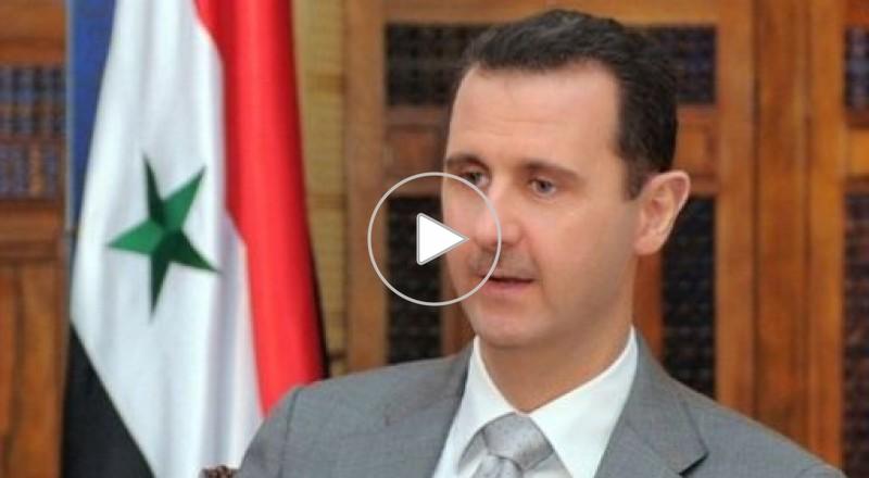 خطاب بشار الاسد