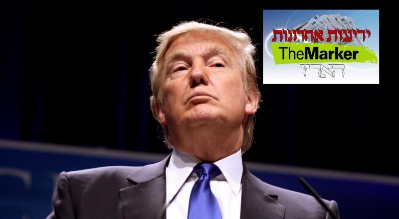 الصُحف الإسرائيلية: فضيحة ترامب