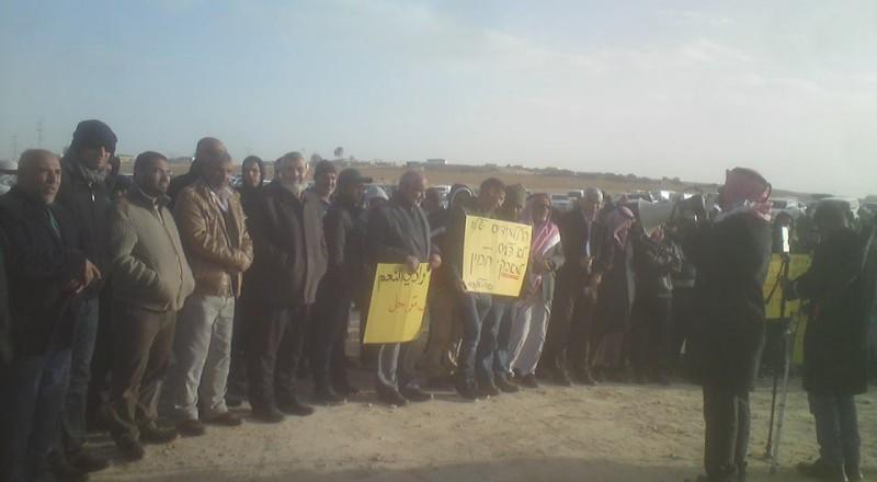 مظاهرة إحتجاجيه في وادي النعم