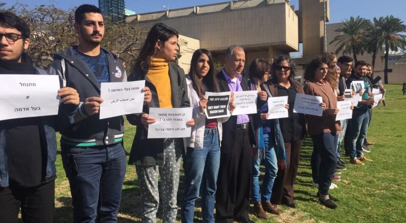 طلاب بجامعة تل أبيب يتظاهرون احتجاجًا على الهدم