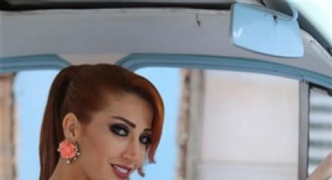 ميريام عطا الله تصور أغنية