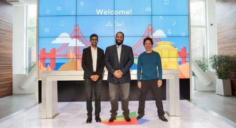 """غوغل ترحب بـ """"محمد بن سلمان"""" بـ """"أهلا بك"""" بالعربي!"""