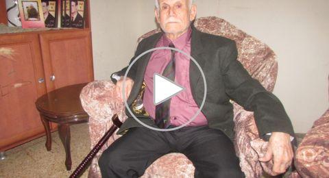 خليل إبراهيم مغامسة من يافة الناصرة...الخياط الذي أصبح شاعرًا
