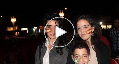 مونديال 2014 : سخنين، انطلاق مونديال البرازيل باجواء فرحة